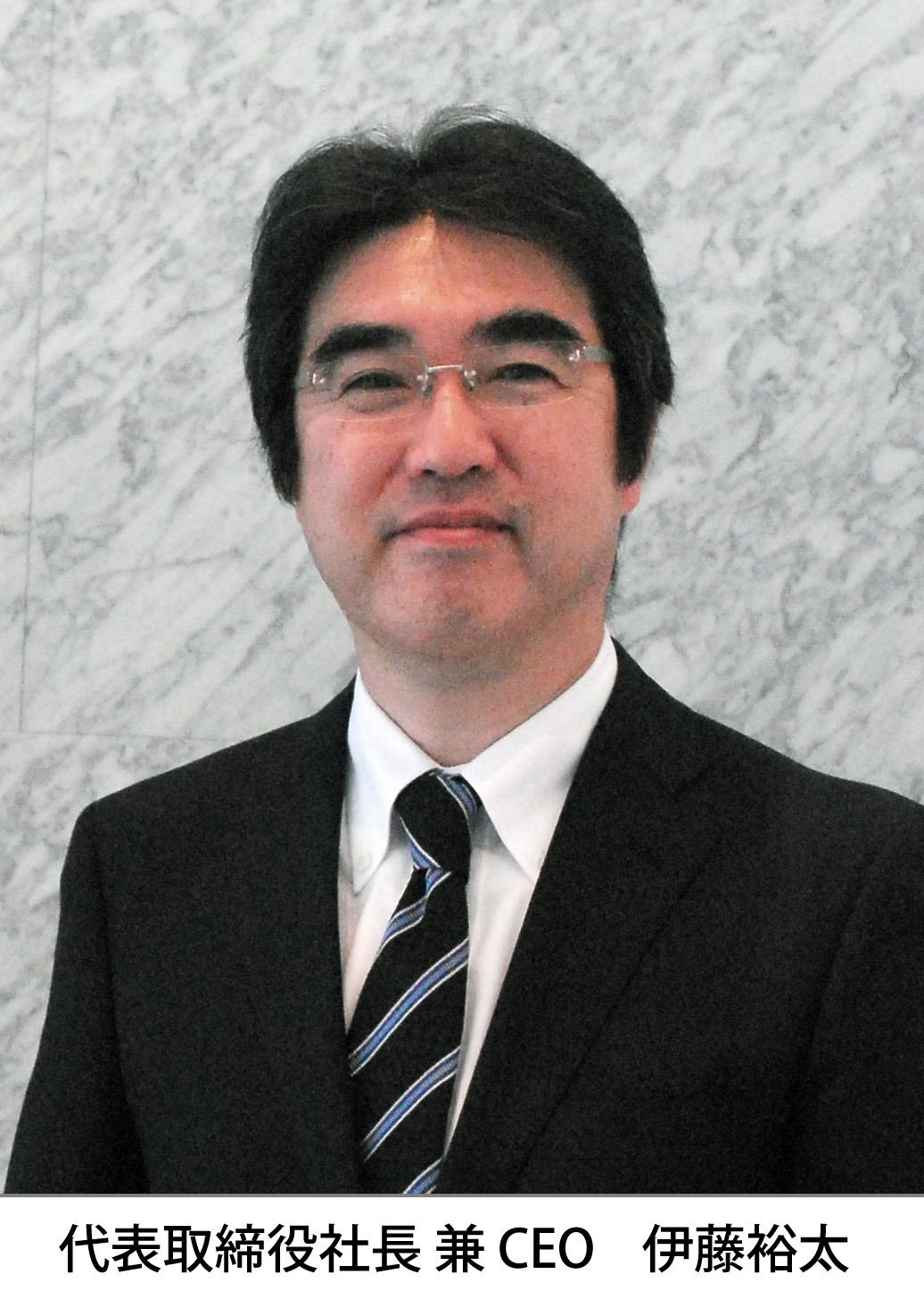 代表取締役 伊藤裕太